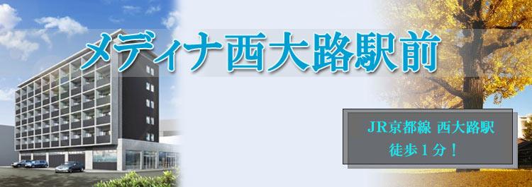 荳ュ隘ソ髮サ蟒コ縲�繝。繝�繧」繝願・ソ螟ァ霍ッ鬧�蜑阪��螟冶ヲウ