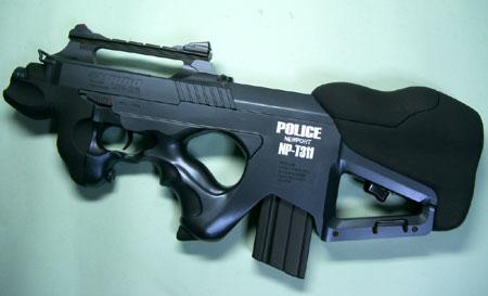 Armas Airsoft (replicas que disparan balines de goma)