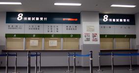 免許センター 兵庫県
