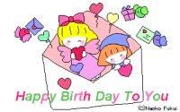 グリーティングカード「お誕生日おめでとう!」