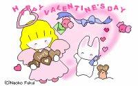 バレンタインカード「プレゼント」