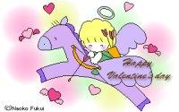 バレンタインカード「いたずら天使」
